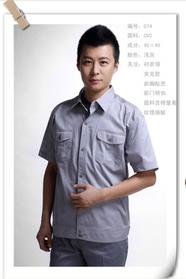 工作服定制上海五星体育在线直播观看高清015