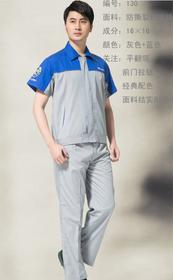 工作服定制上海五星体育在线直播观看高清017