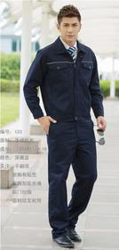 工作服定制上海五星体育在线直播观看高清018