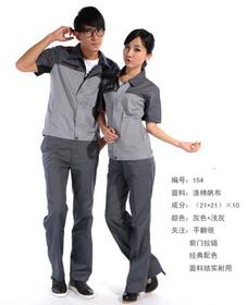 工作服定制上海五星体育在线直播观看高清021
