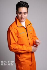 工作服定制上海五星体育在线直播观看高清030