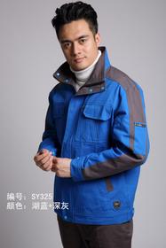 工作服定制上海五星体育在线直播观看高清033