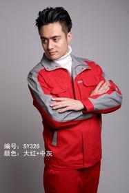 工作服定制上海五星体育在线直播观看高清034