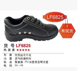 LF 6825M