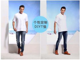 T恤上海五星体育在线直播观看高清022