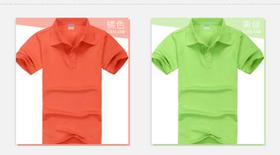 T恤上海五星体育在线直播观看高清023