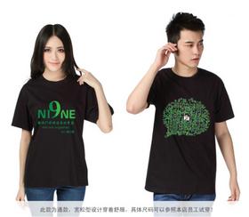 T恤上海五星体育在线直播观看高清030