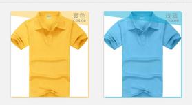 T恤上海五星体育在线直播观看高清034