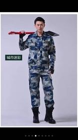军训迷彩上海五星体育在线直播观看高清007