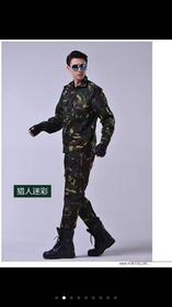 军训迷彩上海五星体育在线直播观看高清008